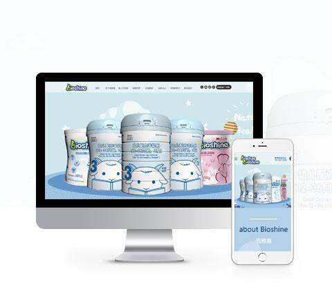 倍恩喜-长沙羊奶粉网站建设案例