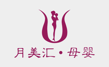 湖南月美汇母婴健康管理股份有限公司