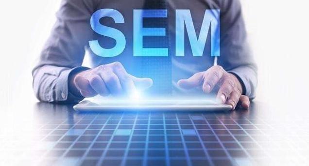 SEM竞价工作内容-我们如何做好SEM?