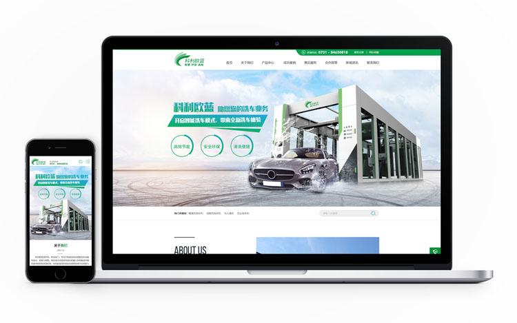 科利欧蓝-汽车机制造业网站建设案例