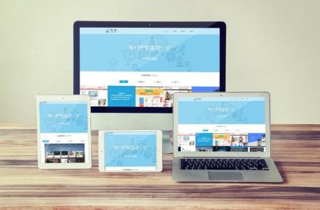长沙做网站公司这么多,企业如何选择性价比高的建站公司?