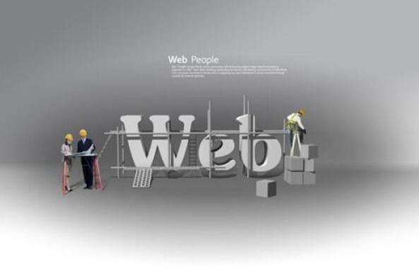 长沙做网站公司要怎么找?