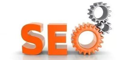如何进行网站SEO优化?需要考虑哪些?站内优化篇