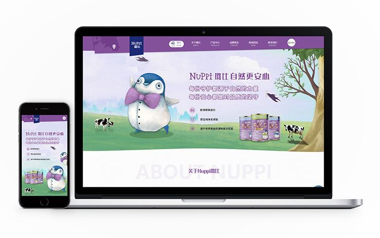 璐比-高端奶粉品牌网站建设案例