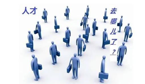 成功的湖南营销型网站建设必须具备哪些条件?