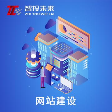 长沙建网站公司:企业建设网站大概需要多长时间?