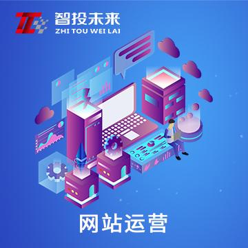长沙网站推广:告诉你影响新站提高排名的相关条件
