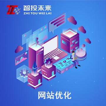 长沙网络推广外包:企业网站初期该如何优化?