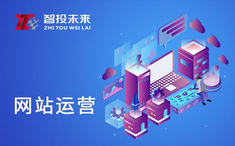 长沙网站建设:企业建站如何进行引流推广?